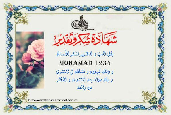 آيات القرآن مرتبة بطريقة رياضية عجيبة 31010