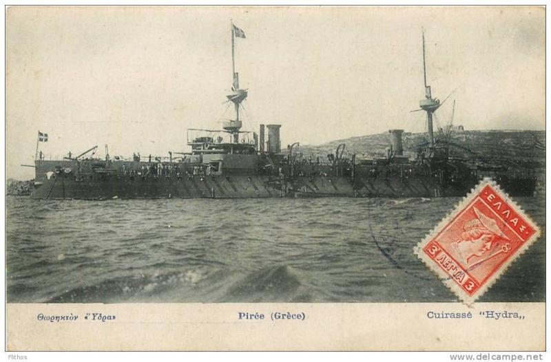 Marine grecque  Hydra_10