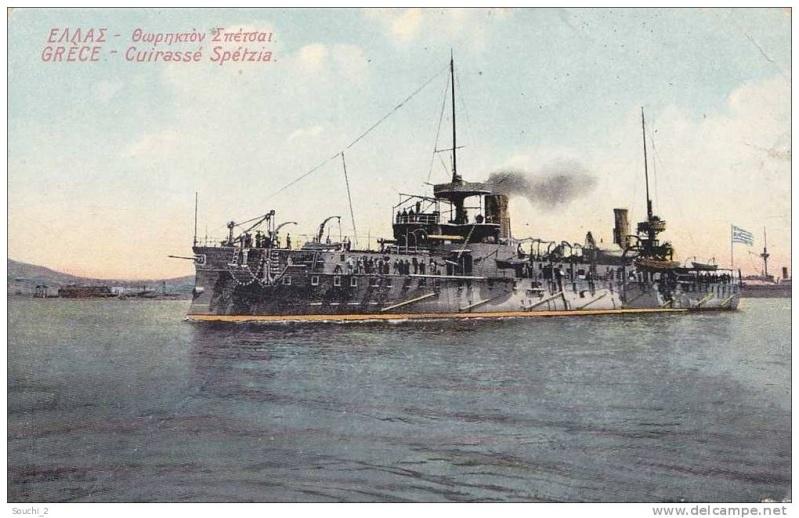 Marine grecque  Spetsa11