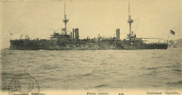 Marine grecque  Spetsa12