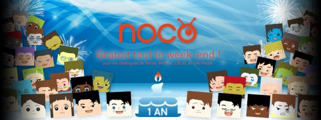 [News] Noco gratuit ce weekend ! 225510