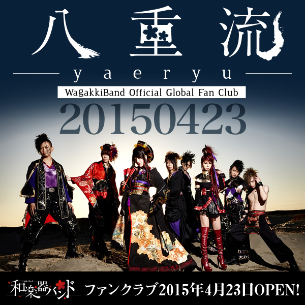 [J-Rock/Traditionnel] Wagakki Band 91737a10