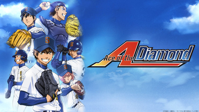 [MANGA/ANIME] Ace of Diamond  Ace-of10