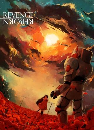 "Ki-oon : l'opération ""tremplin manga"" va devenir annuelle & résultat Reveng10"