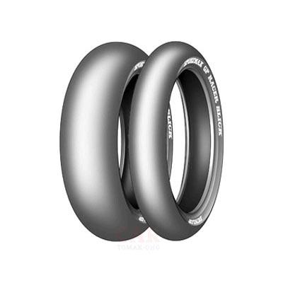 GOMMES PISTE : LES MODELES DISPOS POUR PISTER ICI Dunlop10