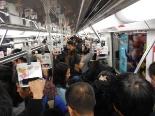 Avril 2015 en Chine (1) : week-end à Shanghai, le «pouls» de la Chine Journa11