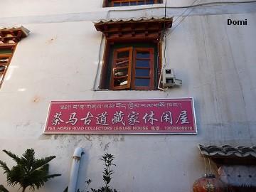 La Chine sac au dos (33) Aux confins du Tibet (西藏): Yunnan/Sichuan de Deqin (得钦) à Litang(里塘) via Benzilan et Batang Benzil16