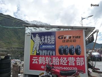 La Chine sac au dos (33) Aux confins du Tibet (西藏): Yunnan/Sichuan de Deqin (得钦) à Litang(里塘) via Benzilan et Batang Deqin_14