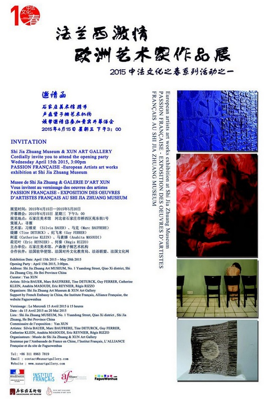 """Festival croisement, 15 avril : Vernissage de l'expo """"Passion francaise"""" Pass_f10"""