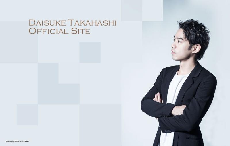 Daisuke Takahashi Official Website H110
