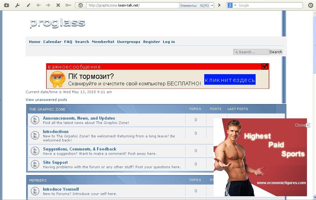 website traffic has fallen 3310