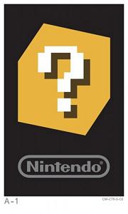 Neues Oster-Gewinnspiel von Nintendo zu Tomodachi Live 3ds_ar10