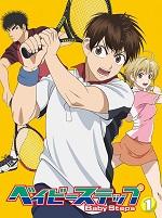 Liste d'animes du printemps 2015 Baby-s10