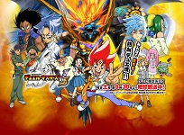 Liste d'animes du printemps 2015 Duel-m10