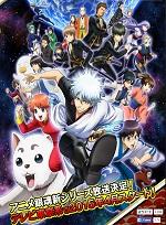 Liste d'animes du printemps 2015 Gintam10