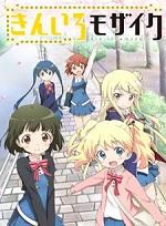 Liste d'animes du printemps 2015 Kiniro10