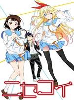 Liste d'animes du printemps 2015 Niseko10