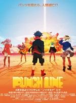 Liste d'animes du printemps 2015 Punchl10