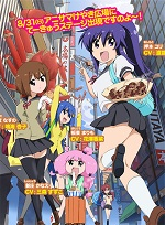 Liste d'animes du printemps 2015 Teekyu10