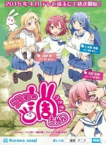 Liste d'animes du printemps 2015 Urawa-10