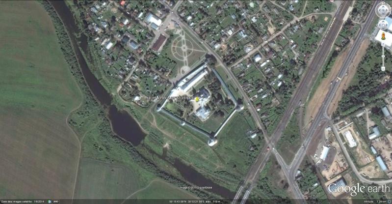 Monastère Spasso-Priloutsky à Vologda, Oblast de Vologda en Russie. Monast10