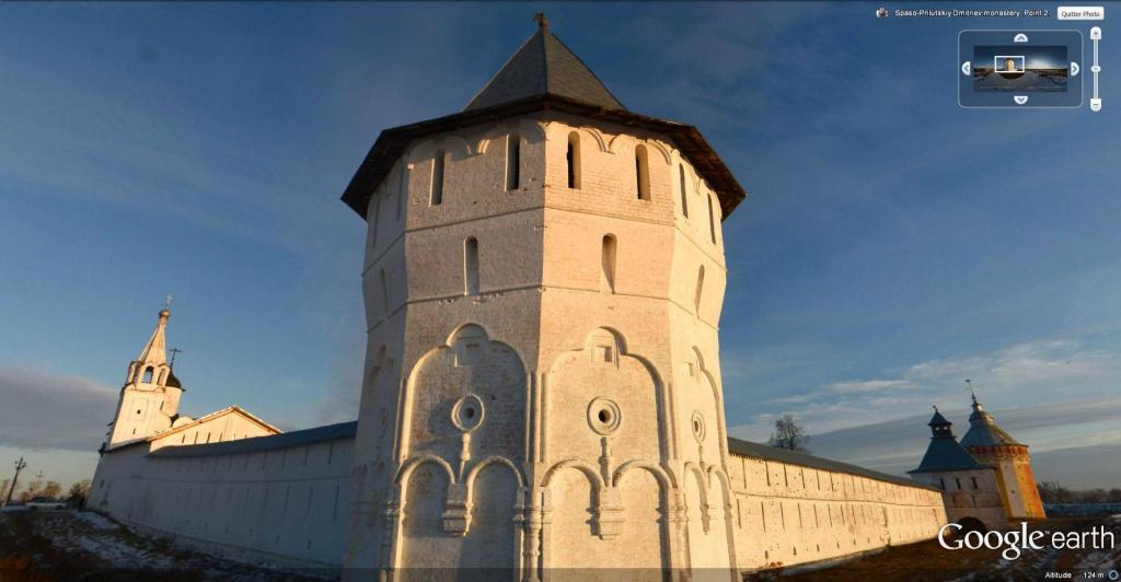 Monastère Spasso-Priloutsky à Vologda, Oblast de Vologda en Russie. Monast14