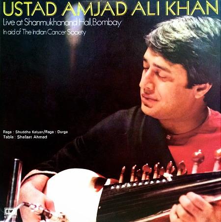 Musiques traditionnelles : Playlist - Page 11 Amjad_10