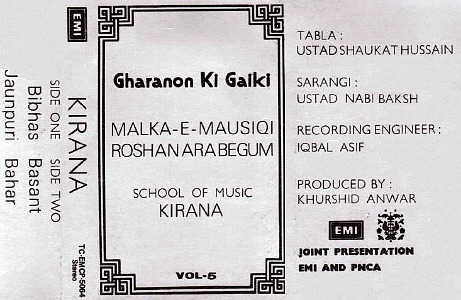 Musiques traditionnelles : Playlist - Page 11 Roshan11