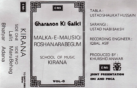 Musiques traditionnelles : Playlist - Page 11 Roshan12