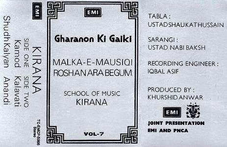 Musiques traditionnelles : Playlist - Page 11 Roshan13