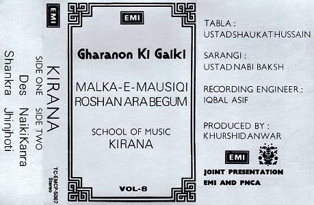 Musiques traditionnelles : Playlist - Page 11 Roshan14