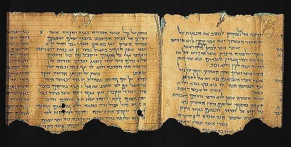 Saint Jean le Baptiste Papyru10