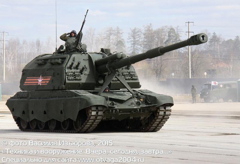 2S35 Koalitsiya-SV 152mm - Page 9 0_130310