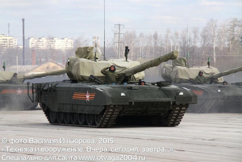 2S35 Koalitsiya-SV 152mm - Page 9 0_130311