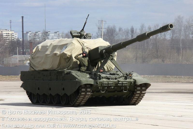 2S35 Koalitsiya-SV 152mm - Page 9 0_130312