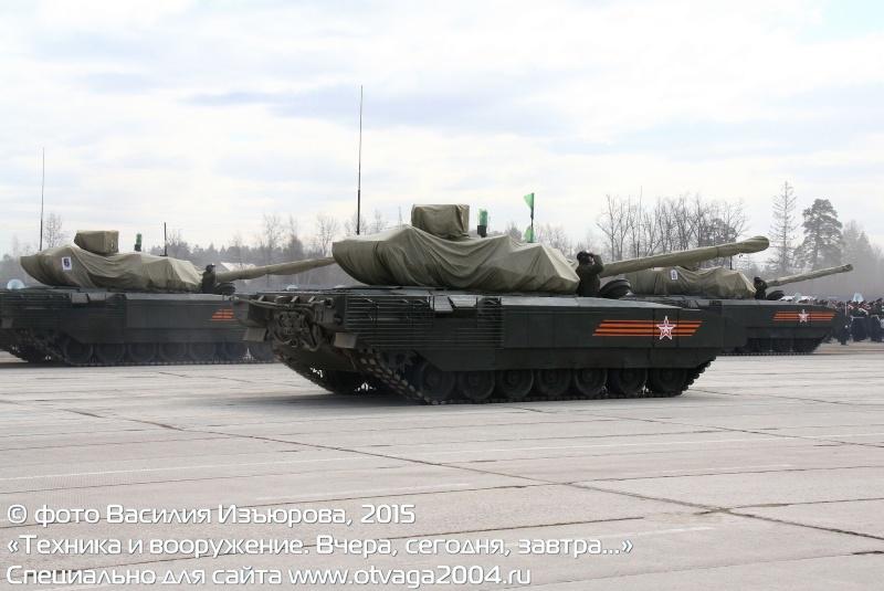 2S35 Koalitsiya-SV 152mm - Page 9 0_130313