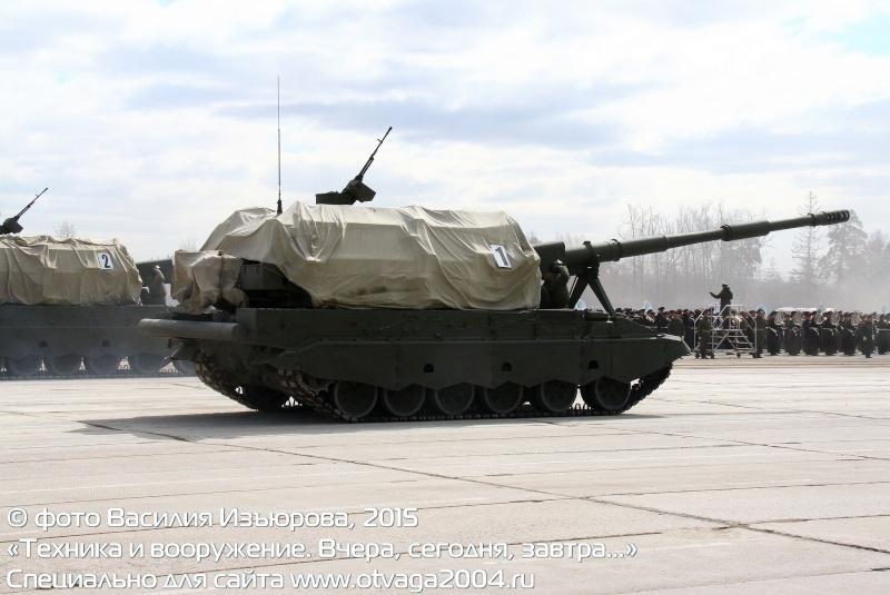 2S35 Koalitsiya-SV 152mm - Page 9 0_130315