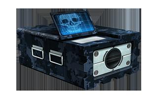Supply Case: HiSec Ghost Hisecg11