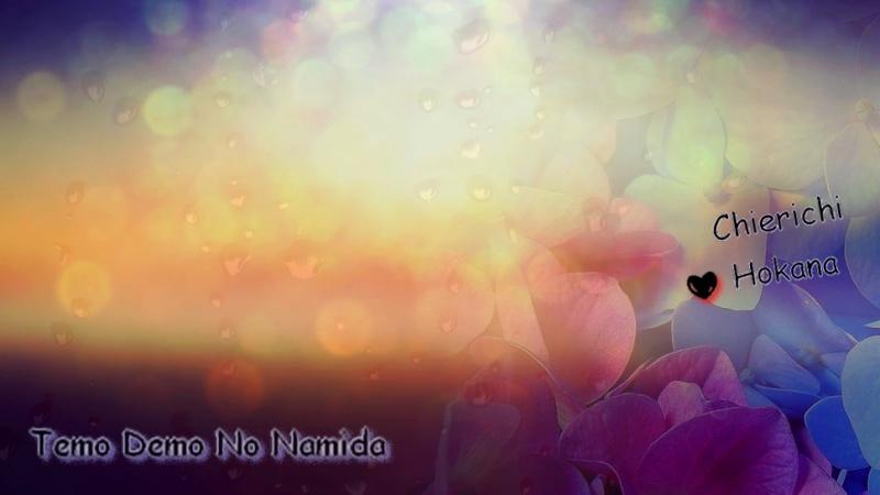 [French Kiss] Temo Demo no Namida  - Page 3 19757913