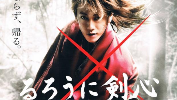 """Rurouni Kenshin""  (  Rurôni Kenshin, Japan, 2012  ) Ruroun12"