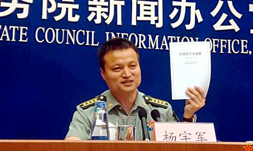 """8 nhiệm vụ chiến lược trong """"Sách trắng Quốc phòng"""" Trung Quốc 20150510"""