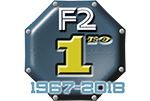 Torneo F2 1967 - 2018 - Resultado F2_1sm10