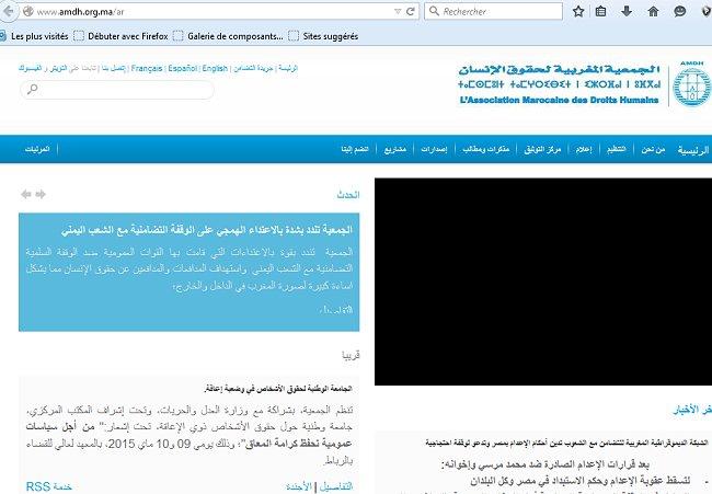A.M.D.H. Association marocaine des droits de l'homme Amdh10
