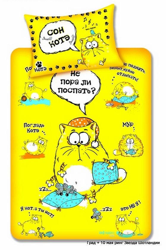 """Международная выставка кошек AFC """"Удивительные кошки"""", 10 мая 2015, Сургут (Россия) Yeazua10"""