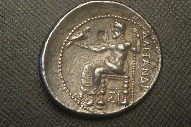 Que pensez vous de ce Tétradrachme Grec pour Sidon au Liban _57110
