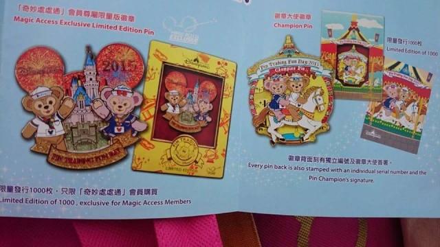 Le Pin Trading à Disneyland Paris - Page 37 10152710