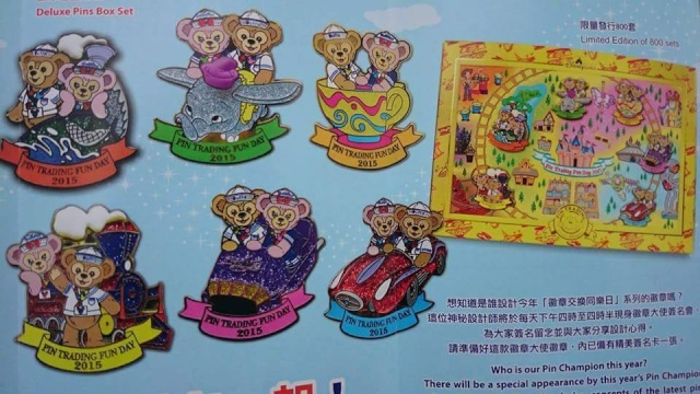 Le Pin Trading à Disneyland Paris - Page 37 11039310