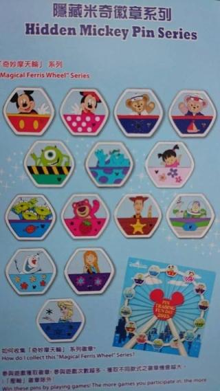 Le Pin Trading à Disneyland Paris - Page 37 11074211