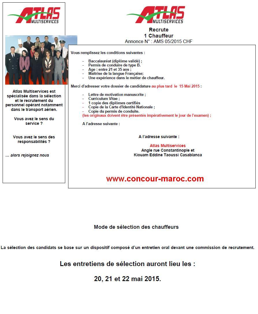 أطلس مولتي سيرفيس : مباراة لتوظيف موظف دعم (1 منصب) و سائق (1 منصب) آخر أجل لإيداع الترشيحات 15 ماي 2015 Conco116