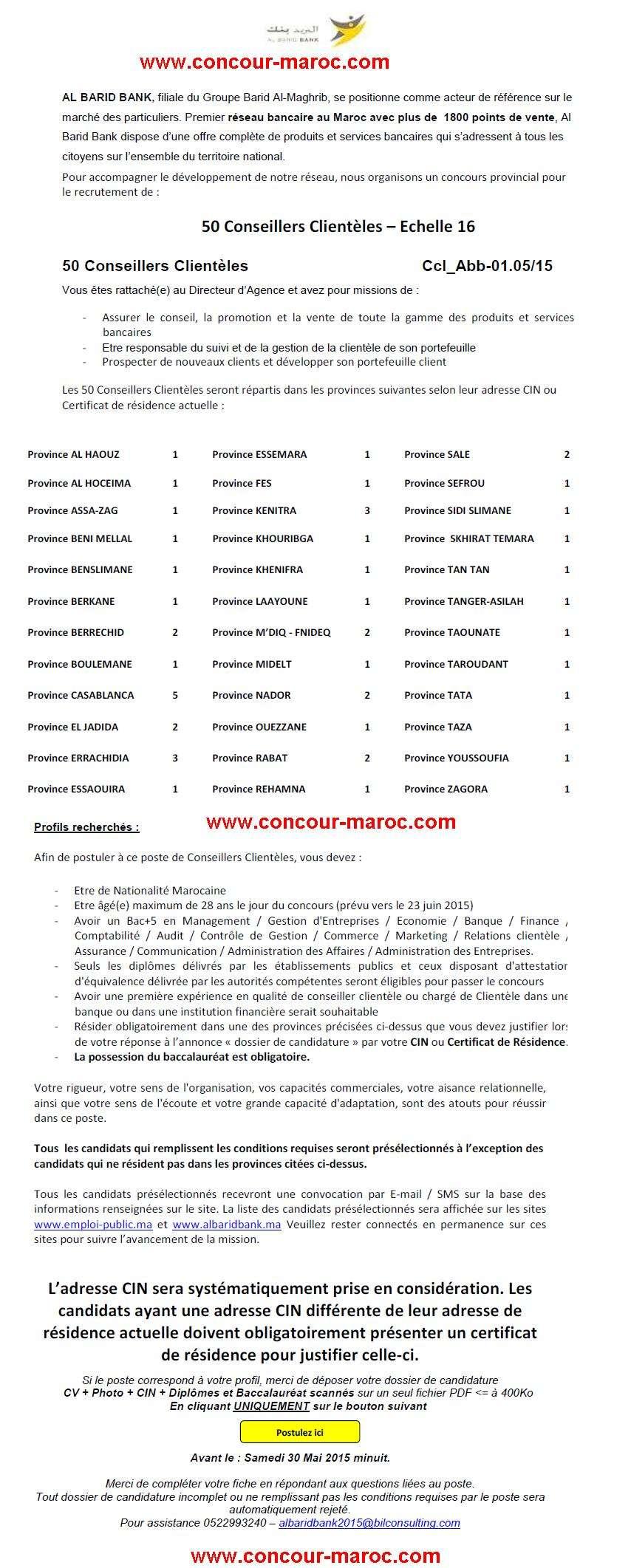 البريدبنك : مباراة لتوظيف مستشار الزبناء (50 منصب) آخر أجل لإيداع الترشيحات  30 ماي 2015 Conco152